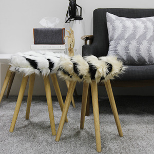 harrid stool cover