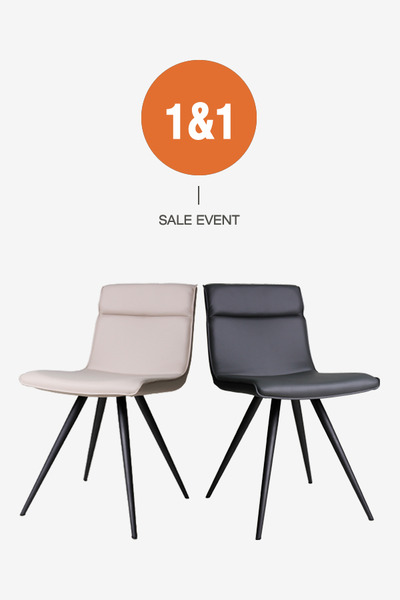 banne chair set