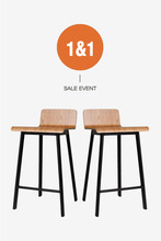 duma metal bar chair set(-44%)